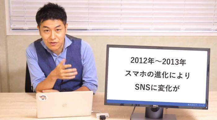 窪田竜祥さんは田中祐一さんのプロダクトローンチ実践講座第4期生