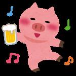 酔っ払い豚