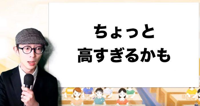 イケハヤさんのBrain対策案