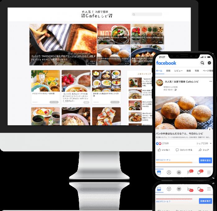 Sakuttoのサイトデザイン