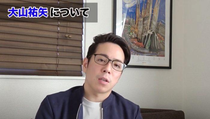 9つの在宅Webライターの講師、大山裕矢氏とは
